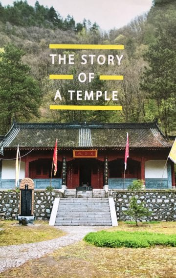 The Story of a Temple