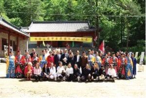 Taibaishan conference 2006