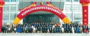 Maoshan Conference 2008